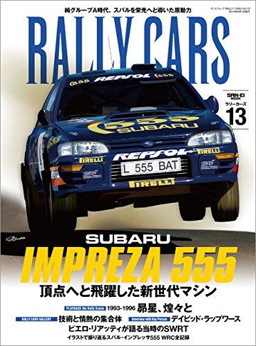 RALLY CARS Vol.13 / SUBARU IMPREZA 555 / WRC / Japanese ...