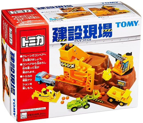 Tomica Town Takara Tomy Action Construction