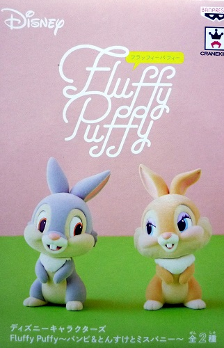 Details about Disney Characters Fluffy Puffy / Bambi / Thumper & Miss Bunny  / 100% Authentic!!