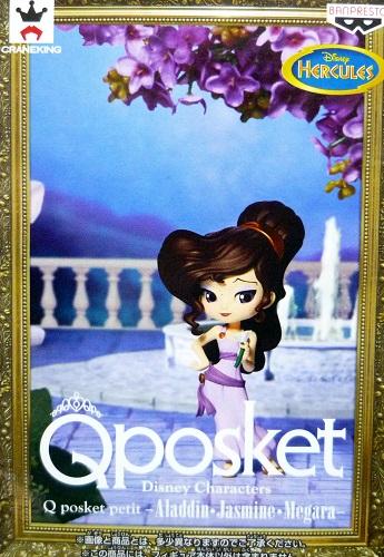Details About Q Posket Petit Disney Characters Megara Hercules 100 Authentic
