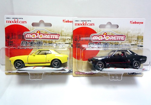 Mojorette Toyota Celica Gt Coupe
